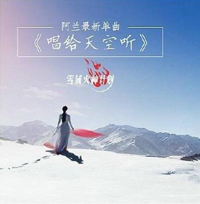 20170312.1412.2 alan - Chang Gei Tian Kong Ting cover original.jpg