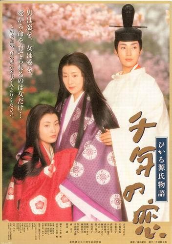 Повесть о Гэндзи / Genji monogatari (Козабуро Ясимуро / Kozaburo Yoshimura) [1951, Япония, драма, DVDRip] VO