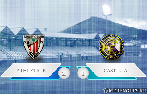 Athletic Bilbao B - Real Madrid Castilla 2:1