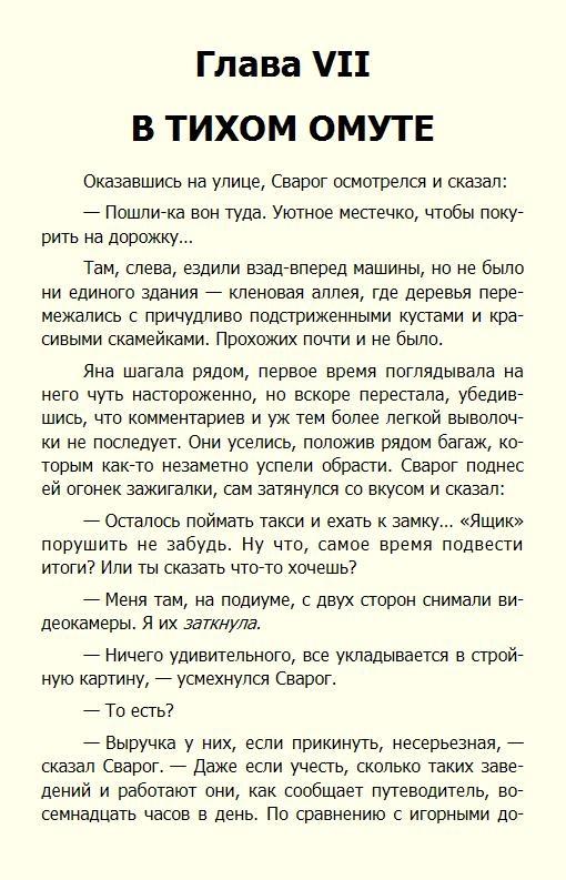 http://i1.imageban.ru/out/2017/03/22/16fc67ea0662a93041921c30b1b0760c.jpg