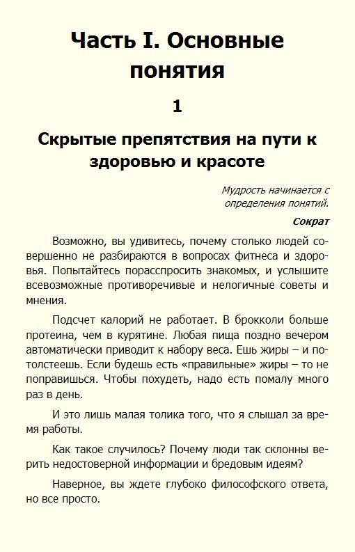 http://i1.imageban.ru/out/2017/03/22/cba06fccde3e6503cb31f1051155ab0d.jpg