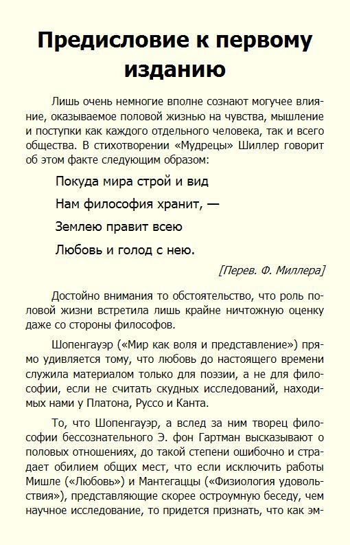 http://i1.imageban.ru/out/2017/03/24/b405b595cdd74b9772dc221d80cf3d84.jpg