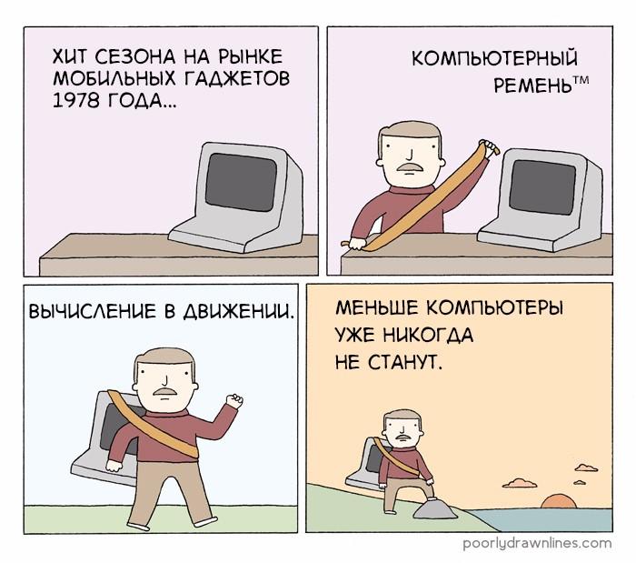 Компьютерный ремень