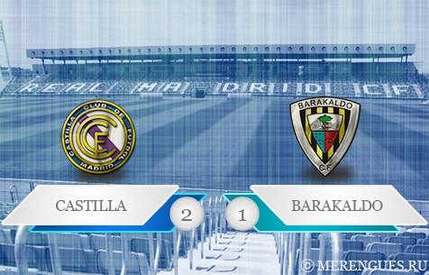 Real Madrid Castilla - Barakaldo CF 2:1