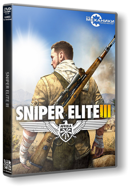 Sniper Elite 3: Ultimate Edition (2014) PC | RePack от R.G. Механики Sniper Elite v3 снайпер элит снипер