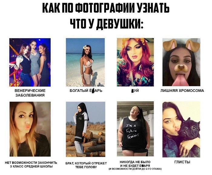 Жерар Виссарионович Обеликс