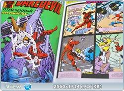 Marvel Официальная коллекция комиксов №86 -  Дардевил. Отмеченный для убийства