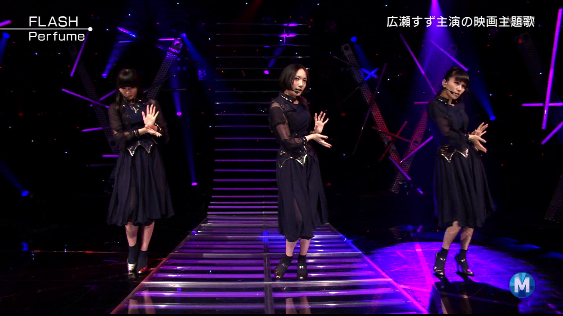 20170411.0446.2 Perfume - Flash (Music Station 2016.04.15) (JPOP.ru).ts.jpg