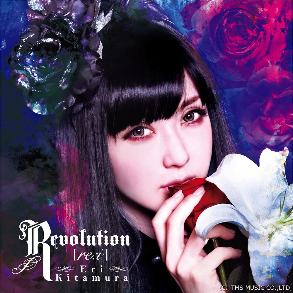 20170413.0820.04 Eri Kitamura - Revolution [re;i] cover 1.jpg