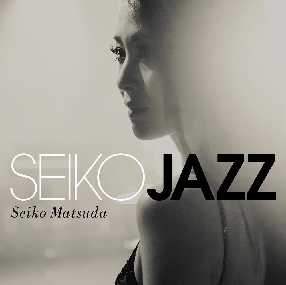 20170413.0820.10 Seiko Matsuda - Seiko Jazz (2017) cover.jpg