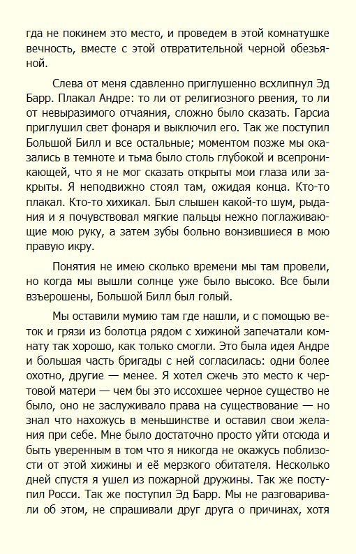 http://i1.imageban.ru/out/2017/04/15/1937de97a82b556c569bc8b416e4c9f0.jpg