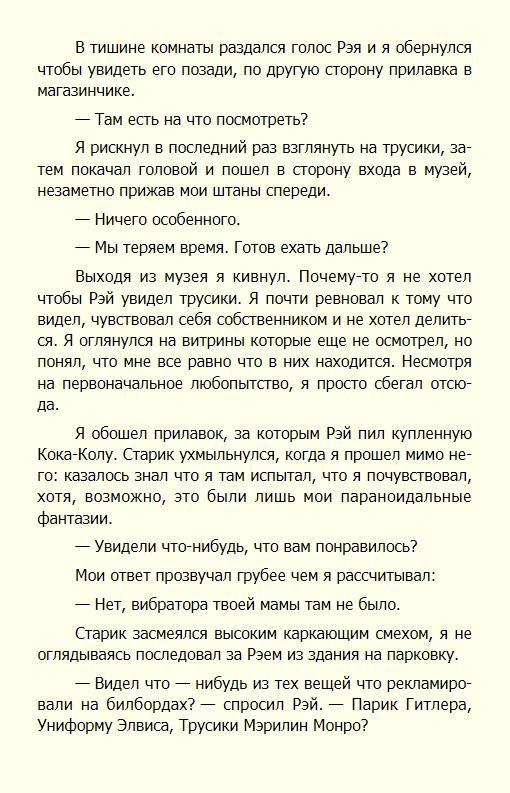 http://i1.imageban.ru/out/2017/04/15/b6636aff06b68ea55b3e22959e0df373.jpg
