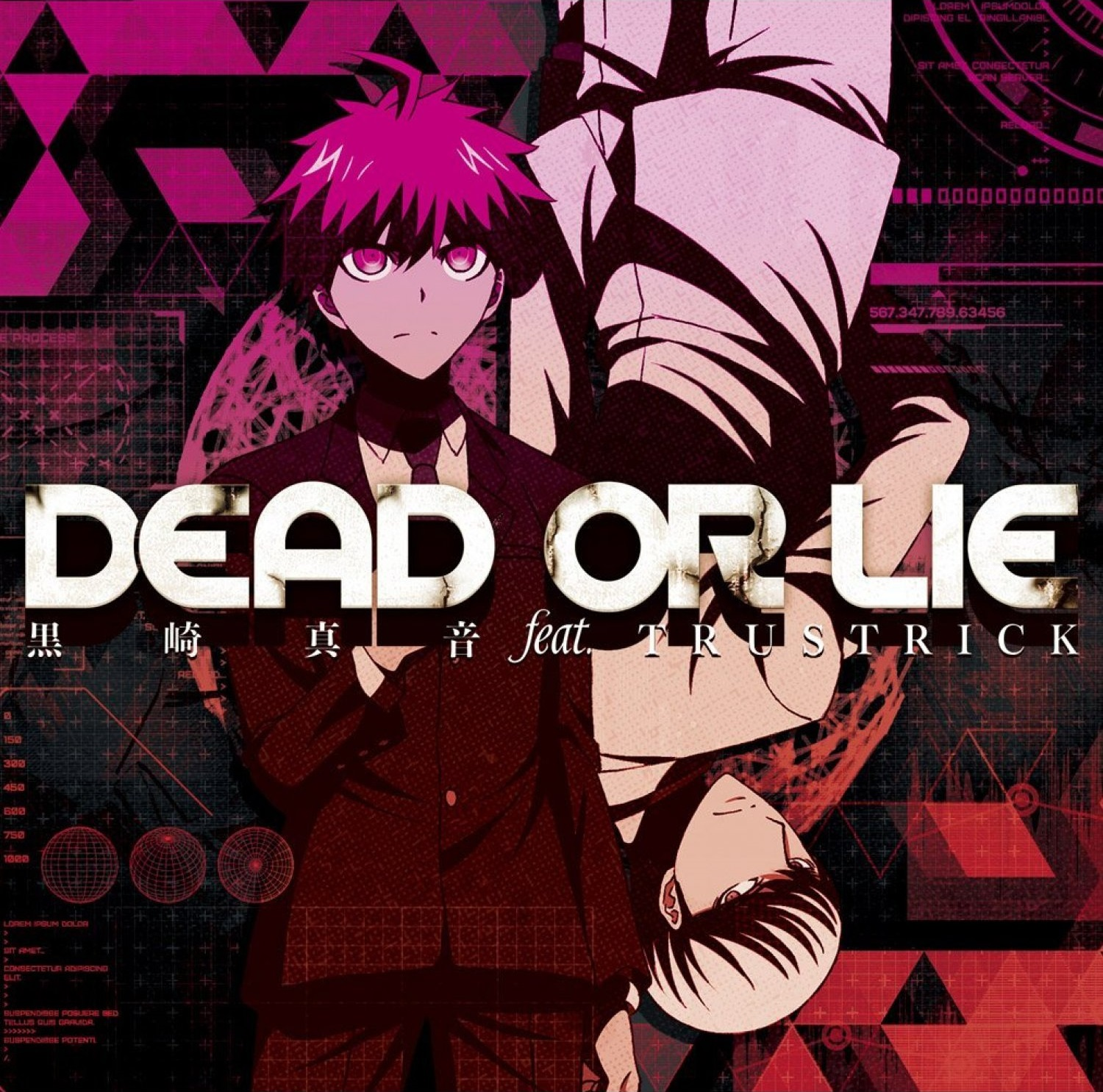 20170415.0846.16 Maon Kurosaki feat. Trustrick - Dead or Lie (Anime edition) (FLAC) cover 3.jpg
