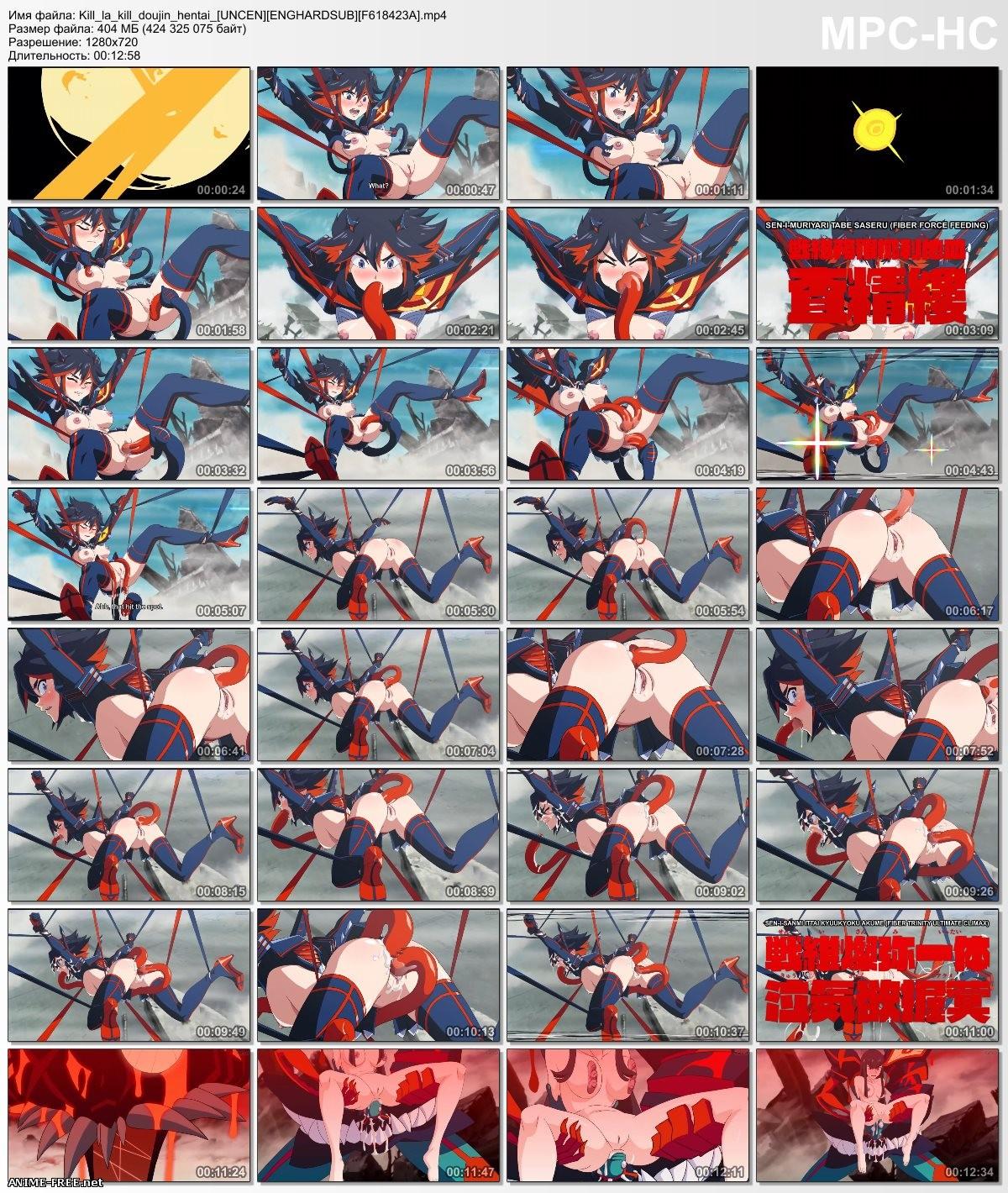 Kill la Kill (Matoi Ryuko) [Ep.1] [720p] [JAP,ENG] Anime Hentai