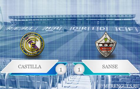 Real Madrid Castilla - UD San Sebastián de los Reyes 1:1