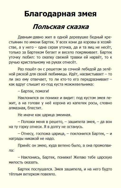 http://i1.imageban.ru/out/2017/04/28/2cfb007e89ab10482a2aa0ebc6f73315.jpg