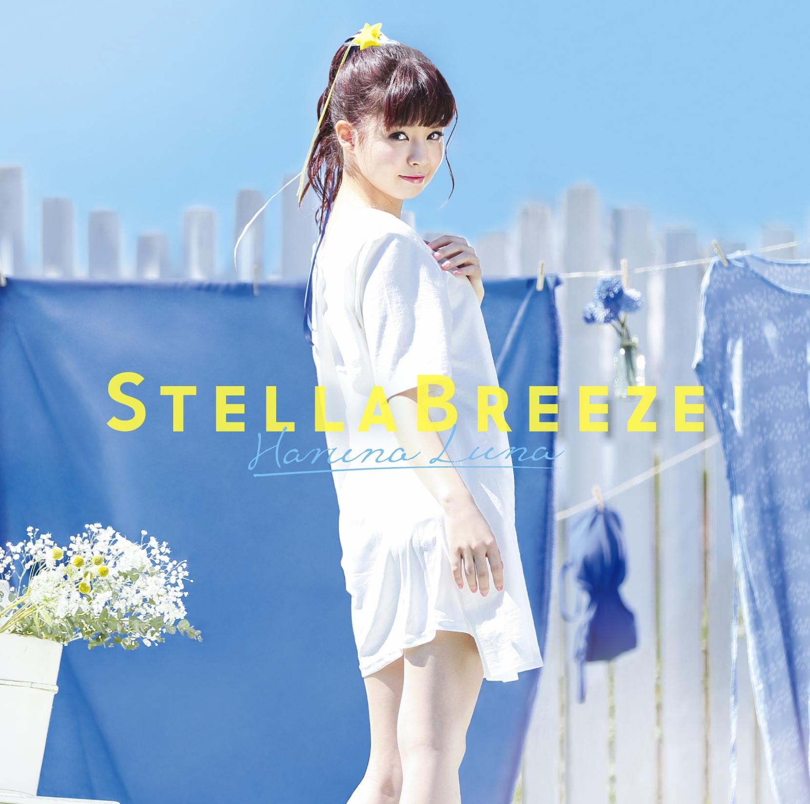 20170504.1638.2 Luna Haruna - Stella Breeze cover 2.jpg