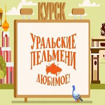 http://i1.imageban.ru/out/2017/05/11/23d806371d8f8476e3ca8a92c76a62de.jpg