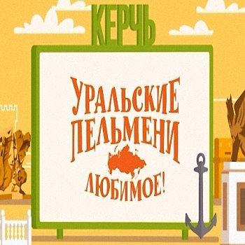 http://i1.imageban.ru/out/2017/05/11/2553b502193ec5f3f01b1118de5f5a91.jpg