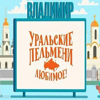 http://i1.imageban.ru/out/2017/05/11/2963d2aba97e508ef16c53f2b7e6db5b.jpg
