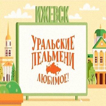 http://i1.imageban.ru/out/2017/05/11/5cf6fdae3fa15297964bca7709a8f946.jpg