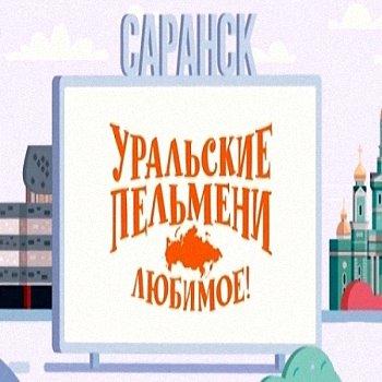 http://i1.imageban.ru/out/2017/05/11/87de2b92a2cff9c47c5ed01c9e5bbb1c.jpg