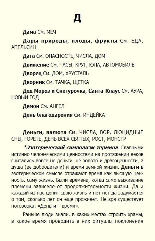http://i1.imageban.ru/out/2017/05/13/2ac73e367db6815f16f19d134bf6e616.jpg