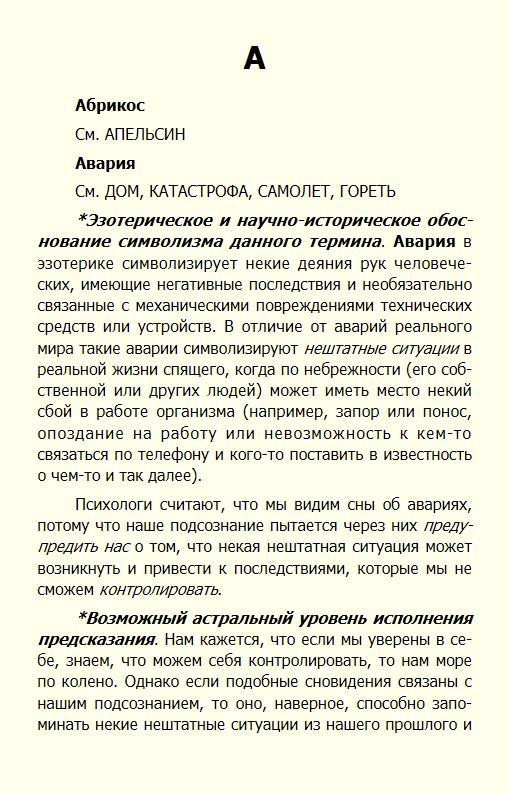 http://i1.imageban.ru/out/2017/05/13/2f8705236c60942adc7223313f514a1e.jpg