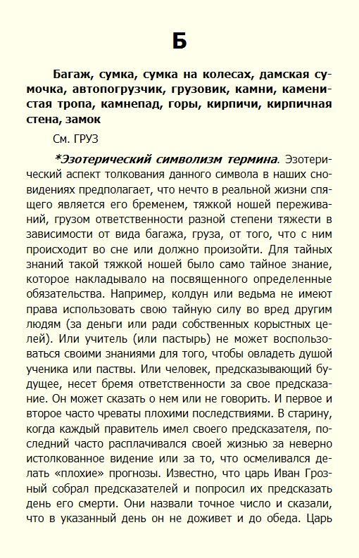 http://i1.imageban.ru/out/2017/05/13/f694c3357b2cba44e3d93e26675827d2.jpg