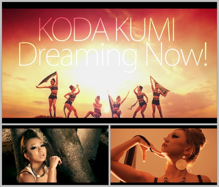 20170517.1717.3 Koda Kumi - Dreaming Now! (PV) (JPOP.ru).vob.jpg