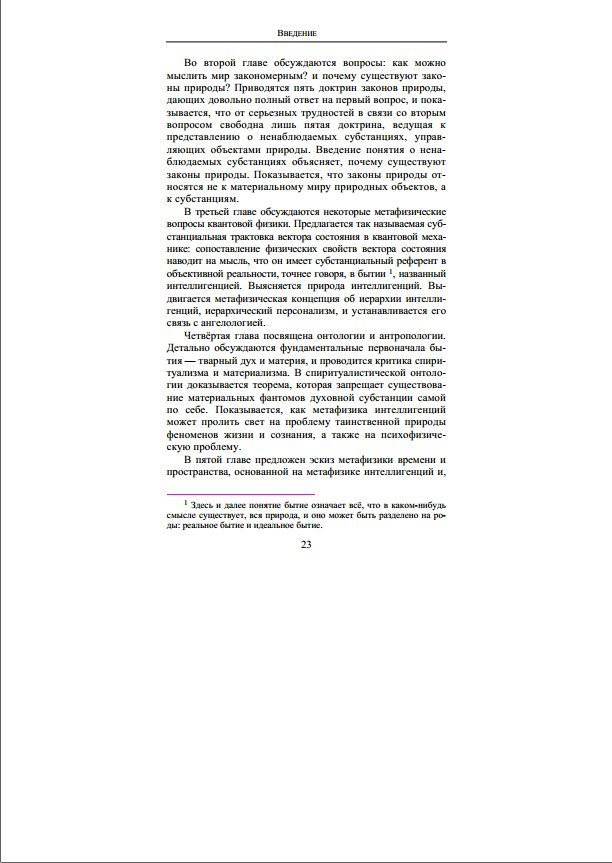 ebook практикум по переводу учеб пособие 0