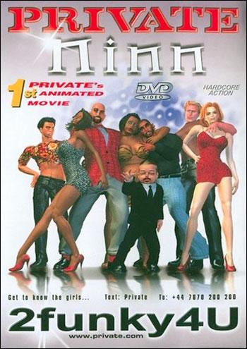 Private - Слишком клевые для тебя / 2 Funky 4 U / 2 Funky 4 You (2002) DVDRip