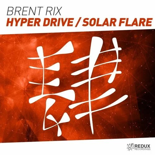 Brent Rix - Hyper Drive / Solar Flare (2017) EP [MP3|320 Kbps] <Trance>