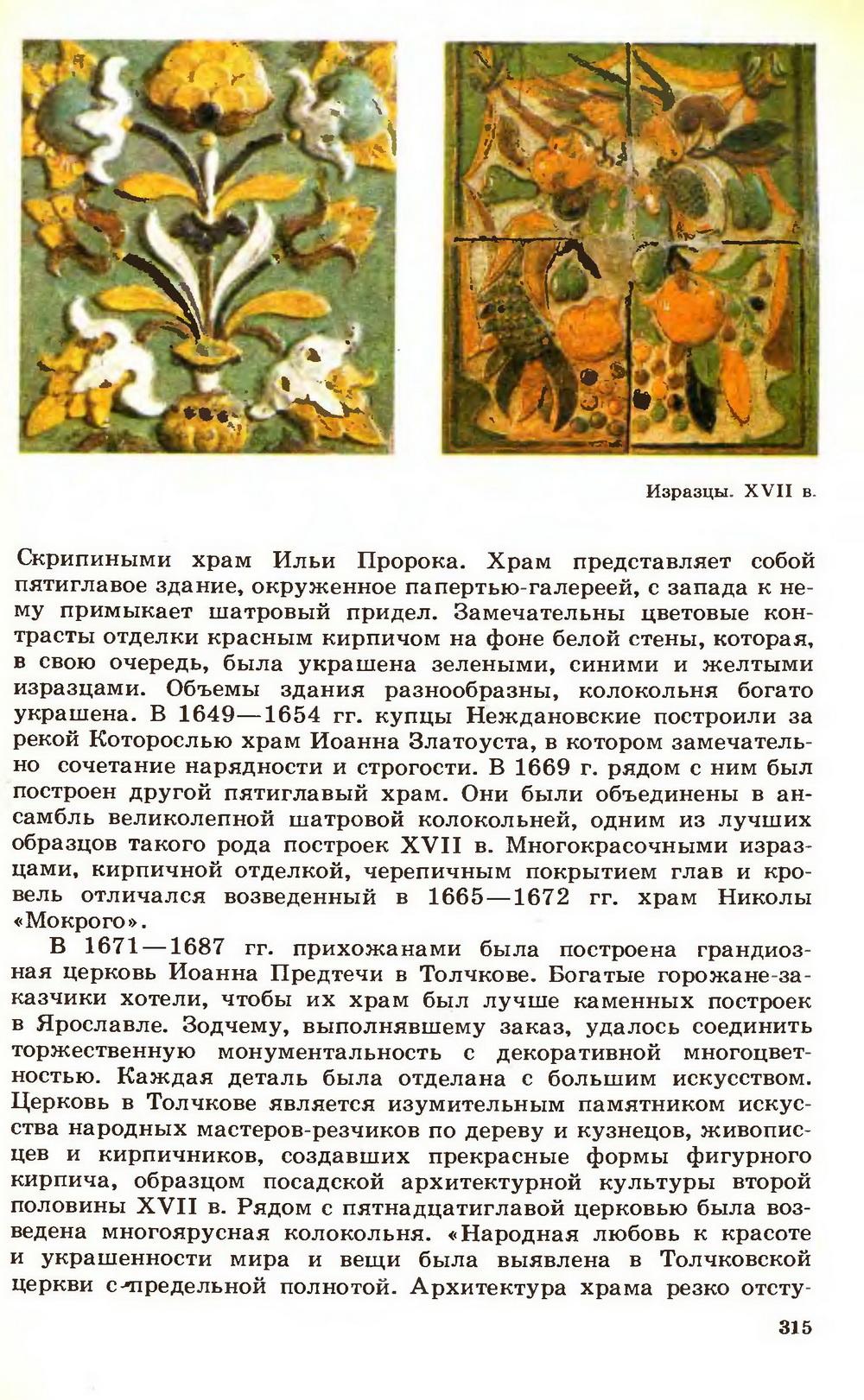 http://i1.imageban.ru/out/2017/06/15/6bd9d5bb910acc1d17c4904263c9a1a8.jpg