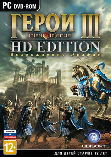 Heroes of Might & Magic 3: HD Edition (2015) PC | Steam-Rip