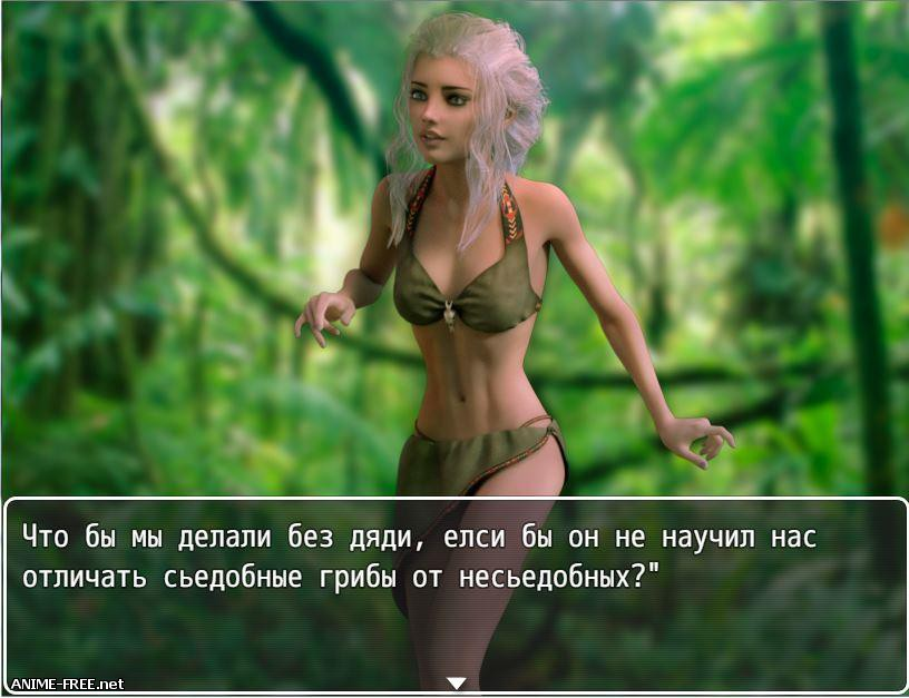 Alone on an island [2017] [Uncen] [RPG, 3DCG] [ENG,RUS] H-Game