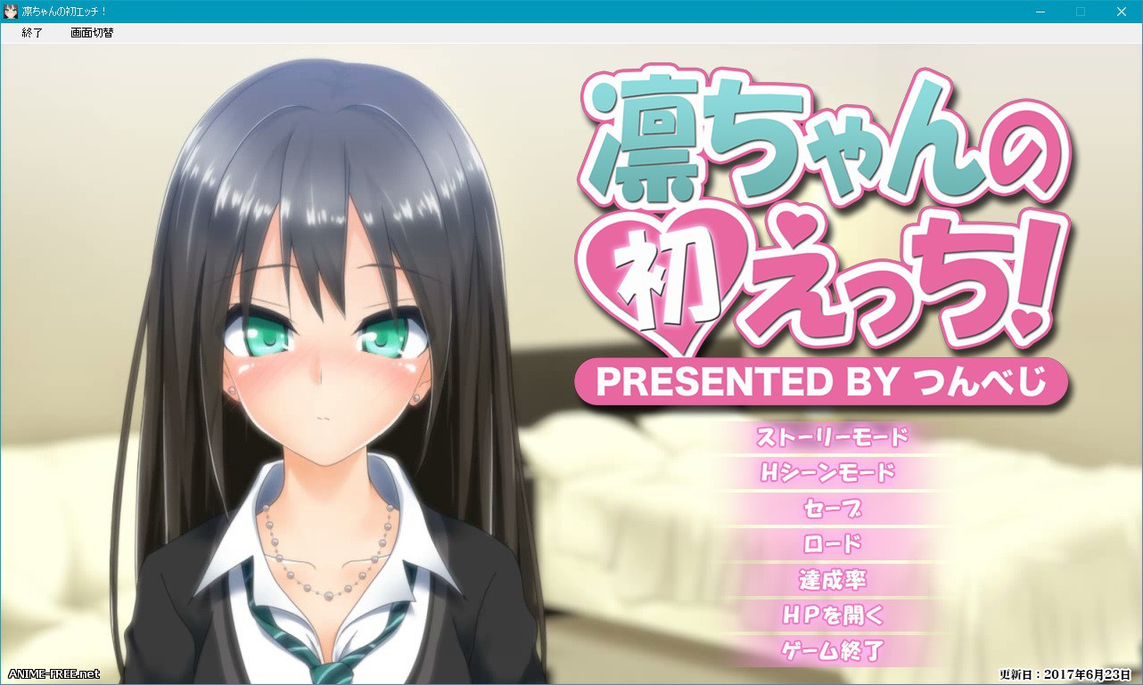 Rin-chan no hatsu etchi! [2017] [Cen] [Animation, Sim] [JAP] H-Game