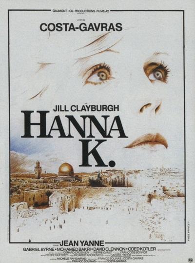 Ханна К. / Hanna K. (1983) DVDRip [H.264] [EN / Ru, Bu, Sp, Gr Sub]