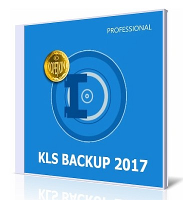 KLS Backup 2017 Professional 9.1.0.1 [Ru / En]