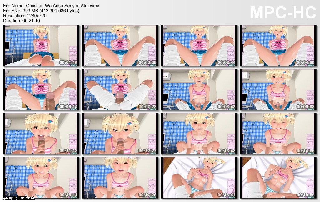 Cборник 3D анимации от хентай студии StarGate (Alice / Trance Doll 2 и другие) [2012-2017] [Ep.1-10] [JAP] 3D-Hentai
