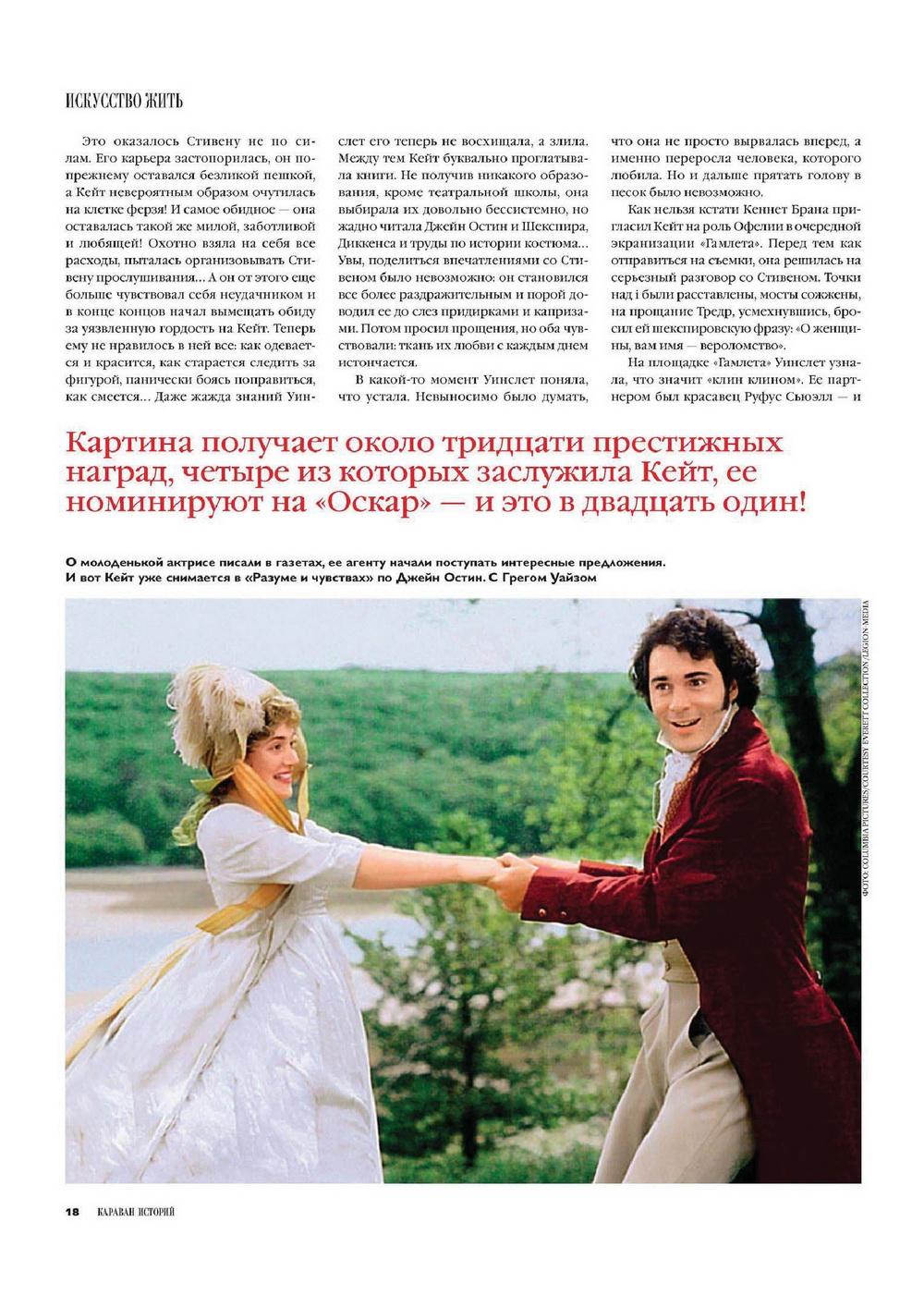 http://i1.imageban.ru/out/2017/08/01/46ee49d732006fcc148a825b15ef5482.jpg