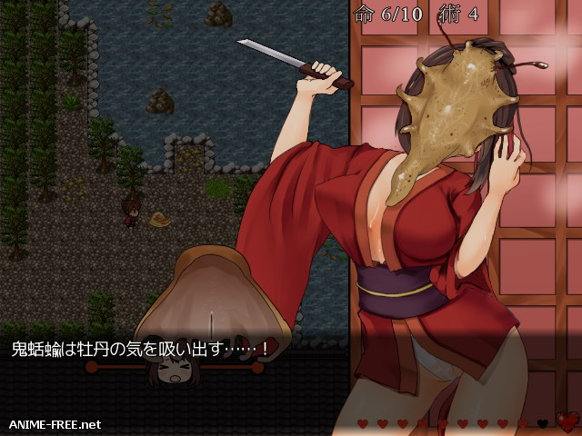 Kunoichi Botan [2017] [Cen] [jRPG] [JAP] H-Game