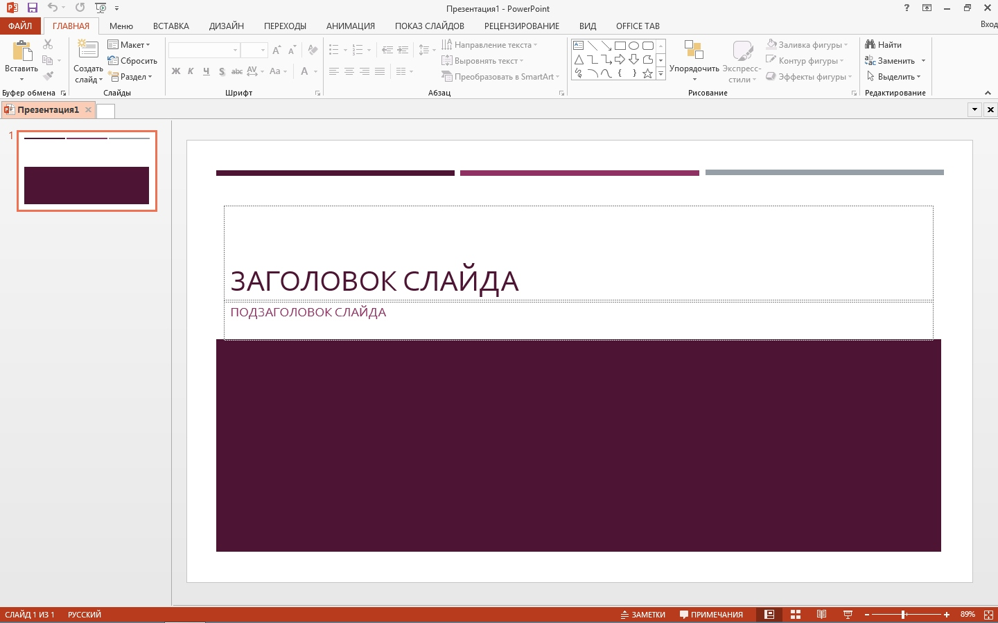 Microsoft Office 2013 SP1 Professional Plus + Visio Pro + Project Pro 15.0.4953.1000 RePack by KpoJIuK (2017) Multi / Русский
