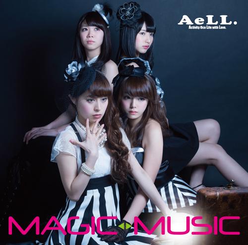 20170818.0951.03 AeLL. - Magic Music cover.jpg