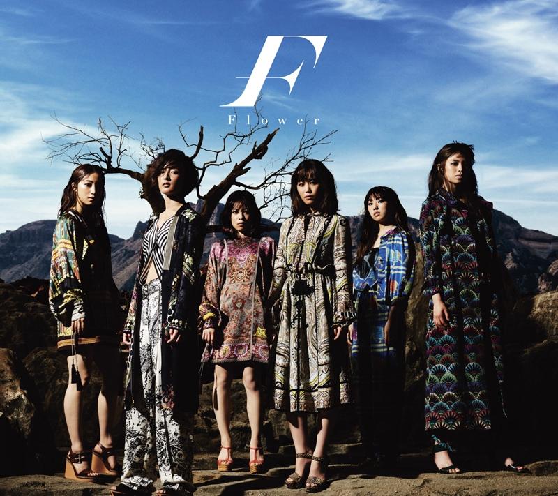 20170823.2048.2 Flower - Taiyou no Elegy (Limited edition) cover 2.jpg