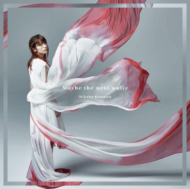 20170824.0120.05 Mikako Komatsu - Maybe the next waltz cover 1.jpg