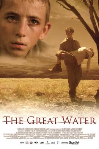 Большая вода / Golemata voda (2004) DVDRip [VO]