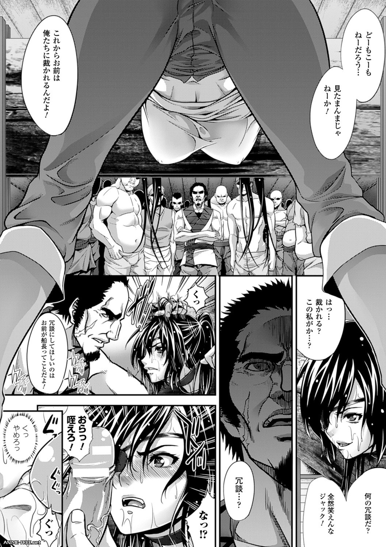 Zucchini (Collection) | Сборник хентай манги [Ptcen] [JAP,ENG,RUS,CHI] Manga Hentai