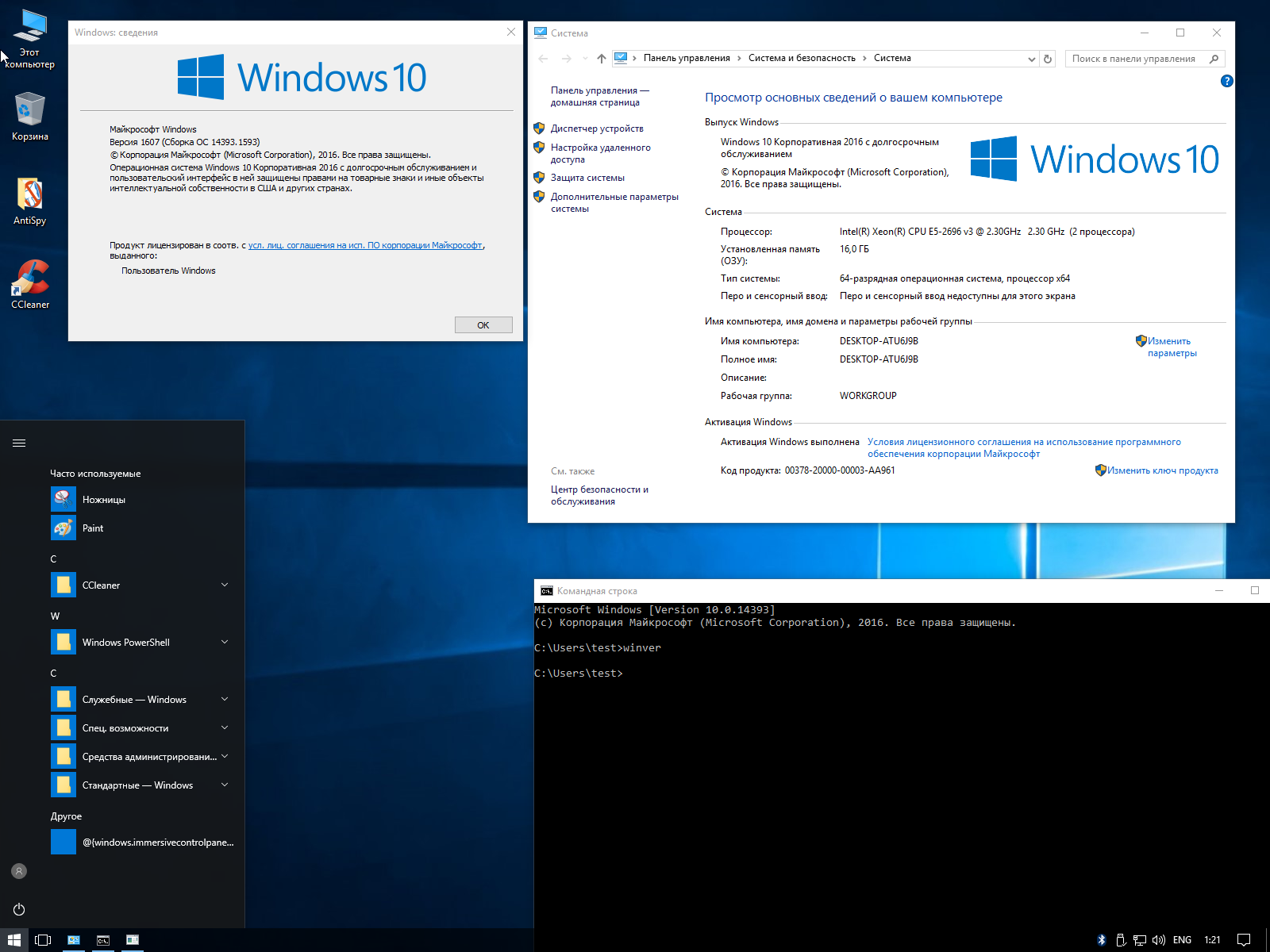 Windows 10 ltsb lite 2017 | Convince Me Not to Use Windows 10 LTSB