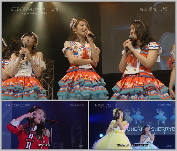 20170902.2259.2 SKE48 - ''Igai ni Mango'' Kouen Nagoya Kanzenban (TBS Channel 1 2017.09.02) (JPOP.ru).ts.jpg